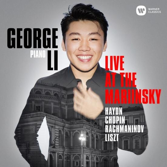 Cover Live at the Mariinsky (Live)
