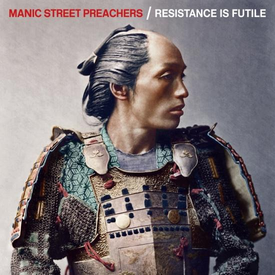 Cover Resistance Is Futile (Deluxe)