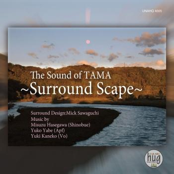 Cover The Sound of TAMA