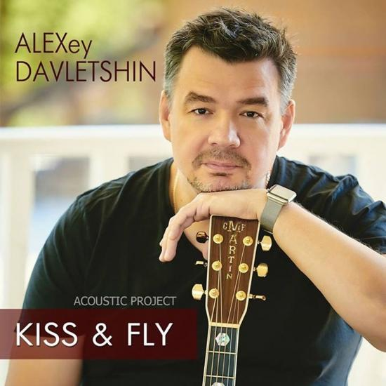 Cover Kiss & Fly